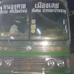 BUS NONG KHAI CHIANG KHAN