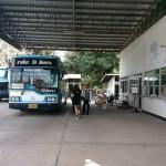 Bus Terminal Chiang Khan
