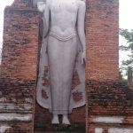 Ancient Ville