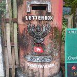 Boîte aux lettres à Trat